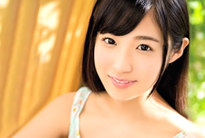 (現役歯科助手)絶倫10代小娘人生初のナカ出し解禁☆☆ 栄川乃亜