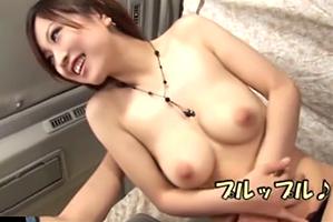 【若妻ナンパ】おっぱいぷるっぷるの美乳シロガネーゼに生中出し! 表紙
