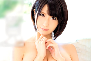 鷹宮ゆい 2017年、AV業界を震撼させる超S級美巨乳ピュア10代小娘☆