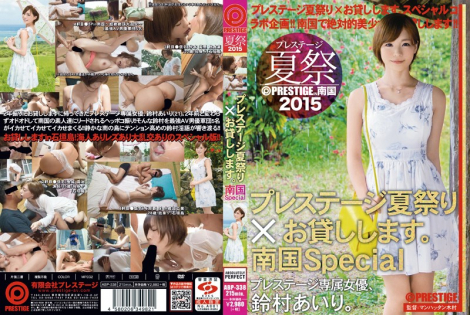 【盗撮】石垣島の古民家に呼んだ初々しいデリヘル嬢と本番成功!