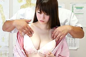 (秘密撮影)骨盤矯正なのに整体で大胸筋をほぐされるロケット乳女子大学生