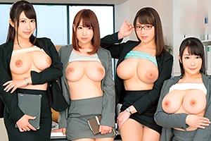 三島奈津子 親から引き継いだ職場でロケット乳秘書を雇ってハーレム構築☆