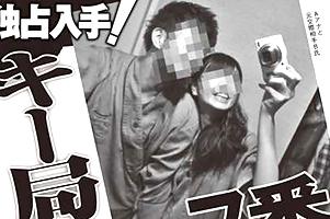 (速報)リベンジポルノ☆?キー局モデルアナ裸ベッド写真流出☆☆