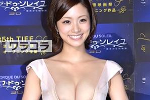 (あいどる・アイドル)新妻・上戸彩の母乳でパンパンの美巨乳が凄い