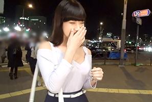 (キャッチ in 四ツ谷駅)大学帰りにイケイケイケイケでAVに出る19才のロケット乳女子